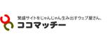http://www.cocomatch.jp/cocomatch/company.html